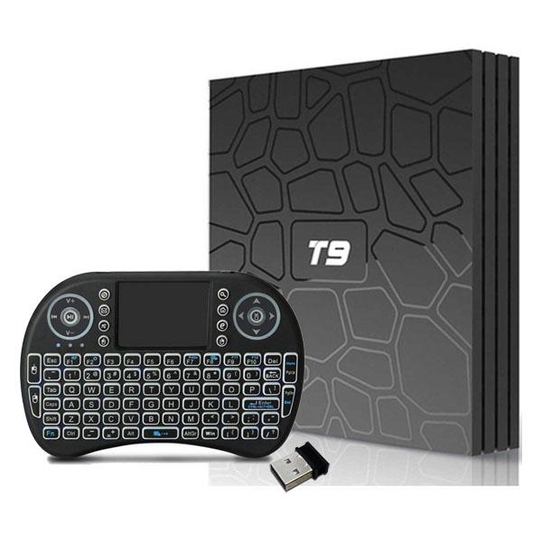 T9 Smart TV BOX and Mini Wireless Keyboard in Pakistan