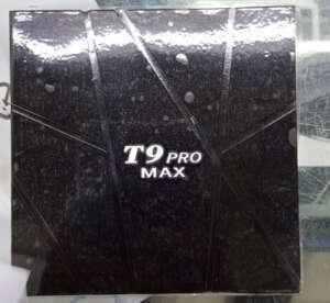 t9 pro max open